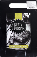 Доска разделочная Eat&Drink 19*29*0.7см Y*_2
