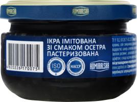 Ікра імітована зі смаком осетра Admiralska с/б 113.4г