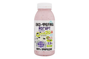 Йогурт Еко-ферма Диво черника с нат ягодой2,5%