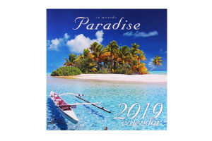 Календар 2019 Paradise Lounge Calendar Діана плюс 1 шт
