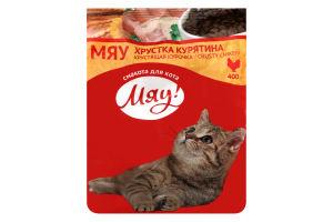 Корм для котов куриный Мяу! м/у 400г