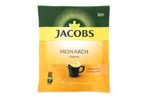Кофе растворимый Crema Monarch Jacobs м/у 30г