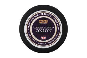 Сир 48% карамелізований з цибулею Cheddar Wyke Farms м/у 100г
