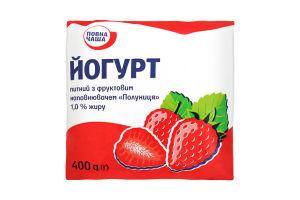 Йогурт Повна Чаша с наполнит клубника 1% п/э