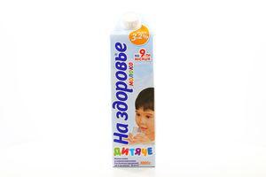 Молоко 3,2% детское На здоровье т/п 1000г
