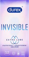 Презервативи латексні з силіконовою змазкою Extra Lube Invisible Durex 12шт