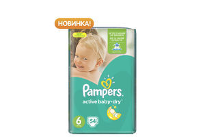 Підгузки Pampers Act.baby Extra Large Джамбо 16+кг 54шт