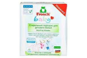 Порошок Frosch Baby пральний для дитячої білизни 1,08кг