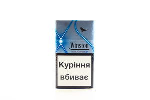 Цигарки Winston XSpression Cool