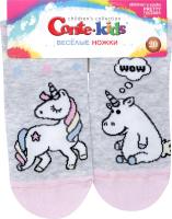 Носки детские Conte kids Весёлые ножки №17С-10СП 20 светло-серый