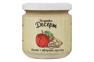 Десерт 12% йогуртовый Халва+яблочная пастила Коза Чка с/б 200г