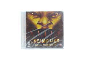 Диск CD Демоны подсознания