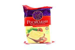 Сыр 45% Российский Клуб сиру м/у 200г