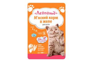 Корм влажный ассорти с мясом печенью и овощами для кошек Леопольд д/п 100г
