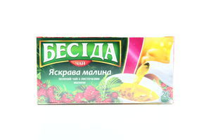 Чай Бесіда зелений з листочками малини 26*1,3г х 54