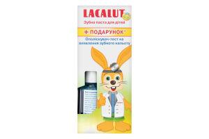 Зубная паста для детей 4-8 лет Lacalut 50мл