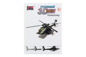 Пазл для дітей від 8років рухливий 3D №HWMP-13 Гелікоптер Hope Winning 1шт