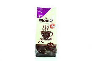 Кофе натуральный жареный молотый для турки Mokka Paulig м/у 200г