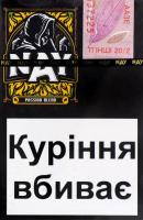 Тютюн для кальяну ароматизований Nay Passion Blend 50г
