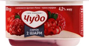 Сырок 4.2% Малина-красная смородина Чудо ст 100г