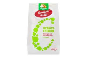 Сухари-гренки пшеничные с луком Классические Черкасихліб ЛТД м/у 300г