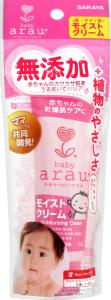 Увлажняющий крем для тела Saraya Arau Baby, 50 г