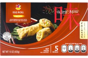 Ahold World Menu Egg Rolls Chicken - 5 CT