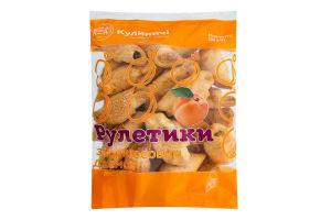 Печиво здобне Рулетики з абрикосовим джемом Кулиничі м/у 300г