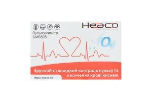 Пульсоксиметр CMS50B Heaco 1шт