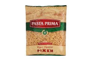 Макаронные изделия Рожки Pasta Prima м/у 800г