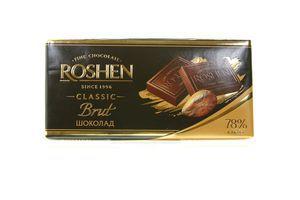 Шоколад Roshen Brut чорний 100г х20