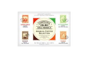 Кофе молотый Dell'Arabica Arabica Coffee Selection