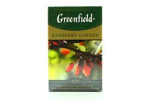 Чай черный листовой с ягодами барбариса Barberry Garden Greenfield к/у 100г