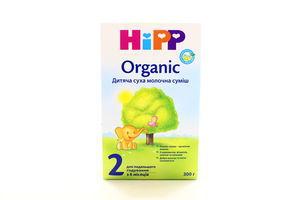 Смесь Organic2 Hipp 300г
