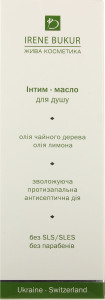 Интим-масло для душа Irene Bukur 250мл