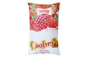 Йогурт нежирный Малина-клубника Злагода м/у 900г