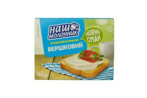 Сыр плавленный Наш молочник Сливочный ванночка