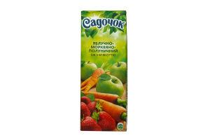 Сок яблочно-морковно-клубничный с мякотью Садочок т/п 1.45л