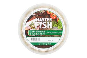 Оселедець в олії з духмяними травами Master Fish п/у 180г
