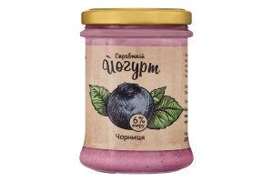 Йогурт 6% Черника Коза Чка с/б 180г