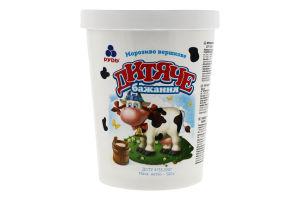 Мороженое сливочное Детское желание Рудь ведро 500г