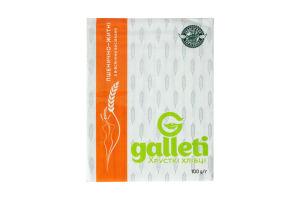 Хлебцы пшенично-ржаные с овсяными отрубями Galleti м/у 100г