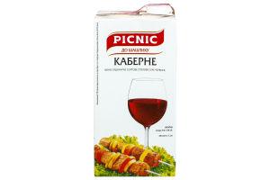 Вино 1л 9,5-13% Каберне кр сух Пикник т/п