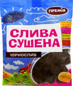 Чернослив Премія