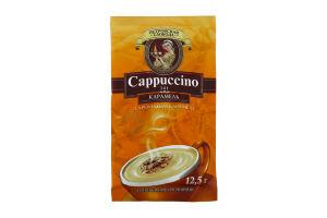 Напиток кофейный растворимый с ароматом карамели 3в1 Капучино Петровская Слобода м/у 12.5г