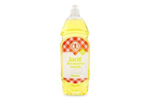 Засіб для миття посуду Лимон №1 1000г