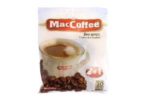 Напиток кофейный растворимый 2в1 Без сахара MacCoffee м/у 12г