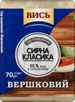 Сир плавлений 55% Вершковий Вись м/у 70г