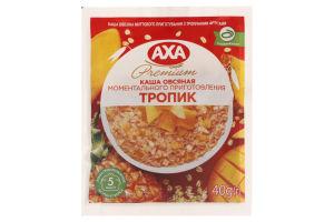 Каша моментального приготовления овсяная с тропическими фруктами Axa м/у 40г