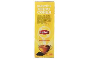 Чай черный байховый листовой с цедрой апельсина и лепестками цветов Earl Grey Lipton к/у 80г